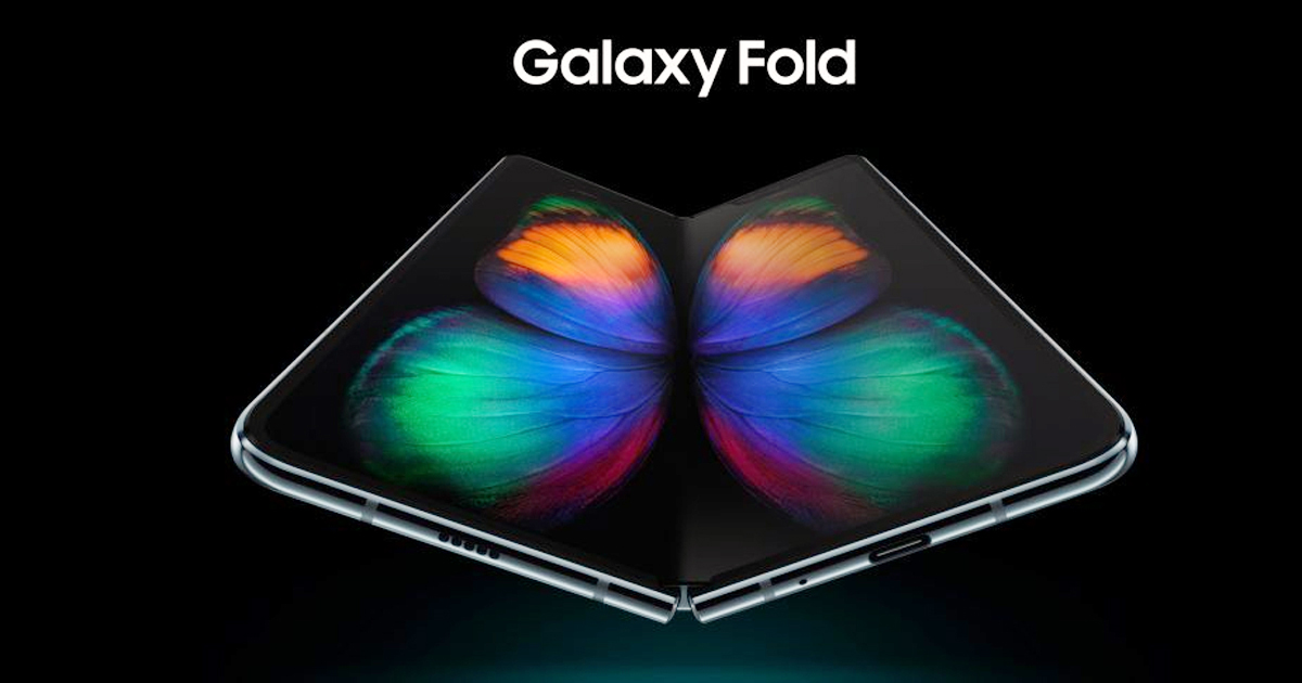 Samsung inspects Galaxy Fold phones due to complaints