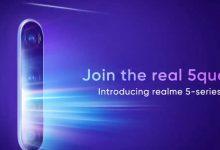 Realme 5 Price confirmed by Indian Realme CEO