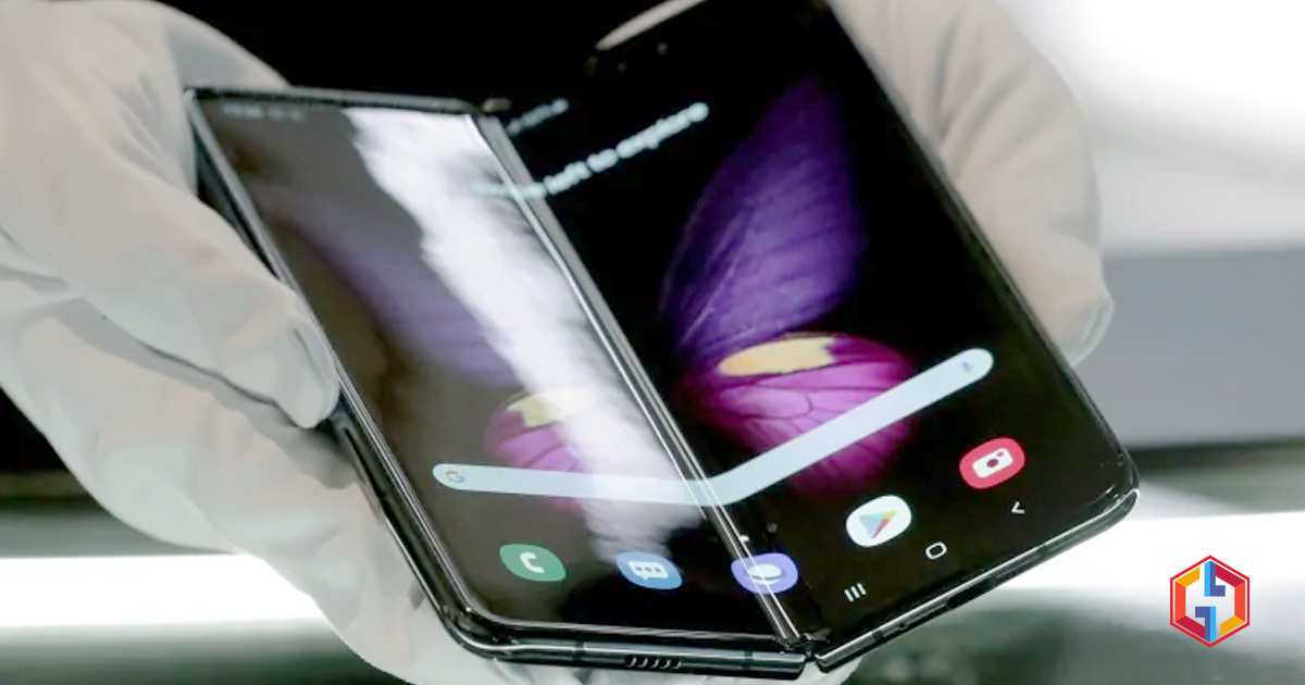 Samsung Galaxy Fold introduces minor design improvements